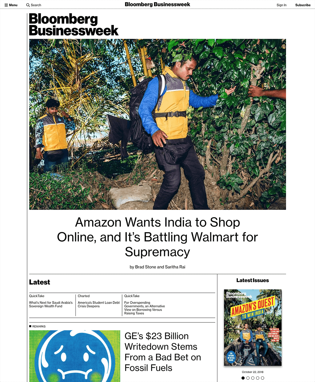 BusinessWeek Website